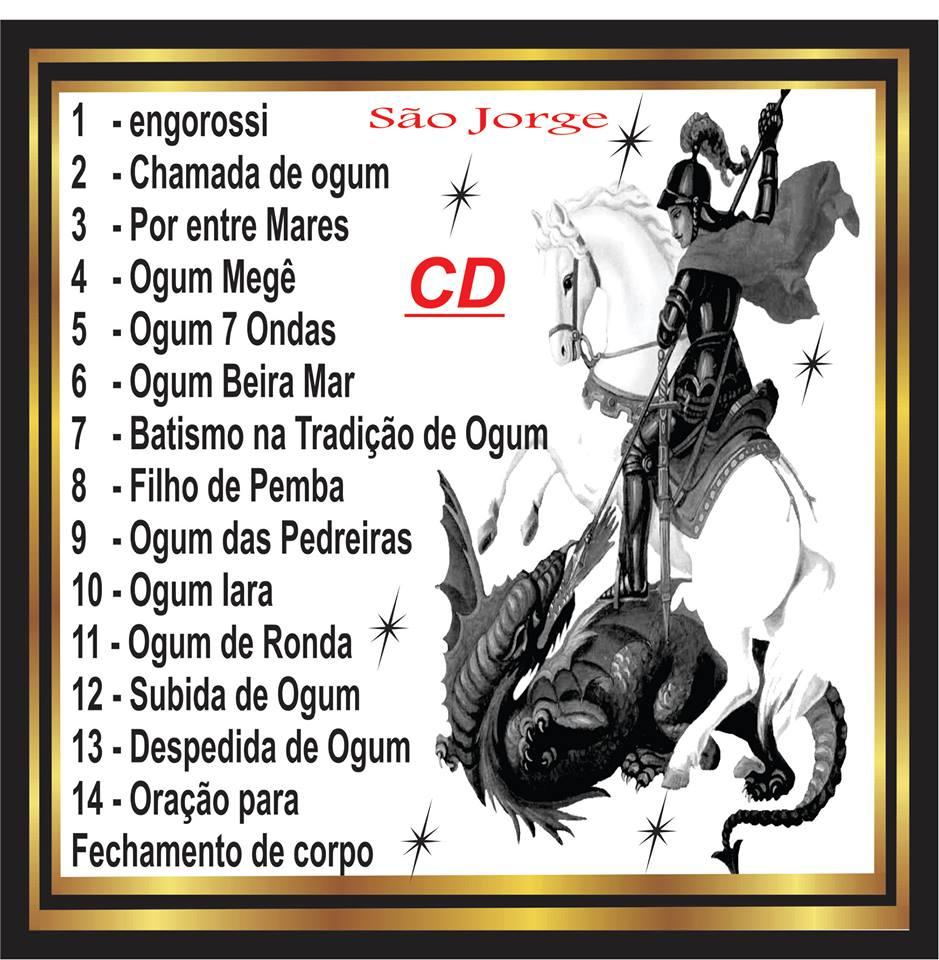 Amado CD - São Jorge Guerreiro ZX27